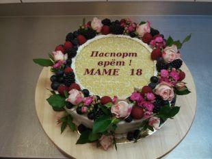 Tortas mamai